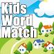 Match Game Free