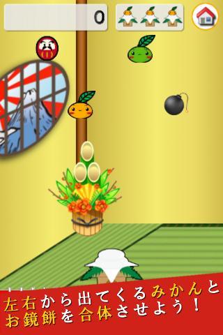 【15万円~】カジュアルゲームアプリ開発 | icolor Inc.