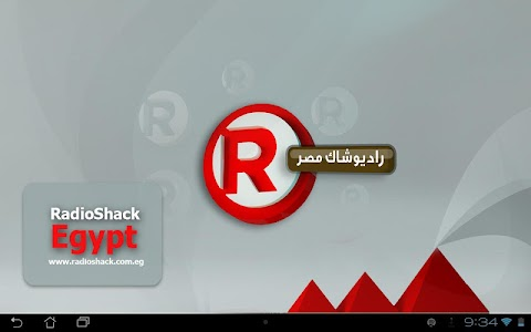 RadioShack Egypt 2 screenshot 8