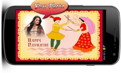 Navaratri Photo Frames screenshot 0