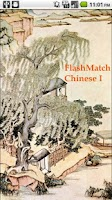 Screenshot of FlashMatch Chinese I
