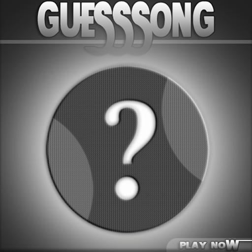 Justin Bieber Guess Song