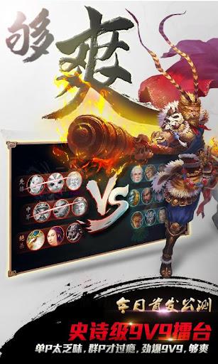 鬥戰神OL
