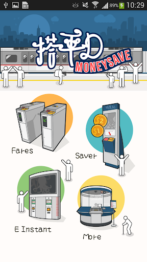 MTR MoneySave
