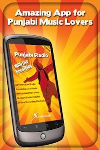 免費下載音樂APP|Punjabi Radio – With Recording app開箱文|APP開箱王