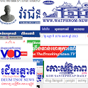 Khmer News Collection icon