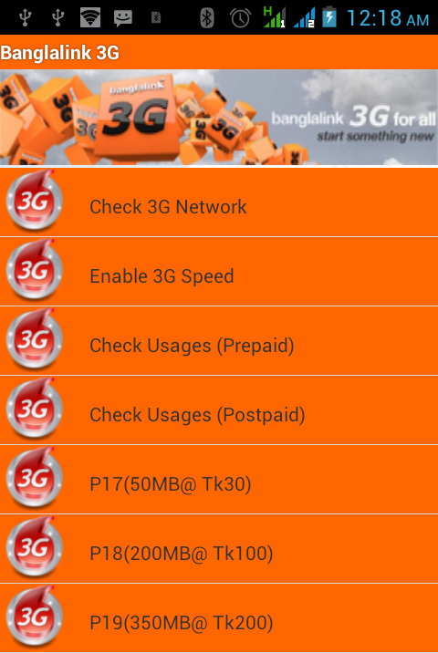 Banglalink 3G - screenshot