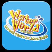 WaterWorld Splash Harry