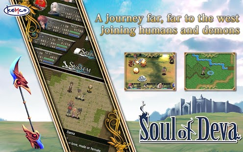 RPG Soul of Deva- screenshot thumbnail