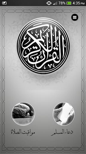 Islamic Publisher