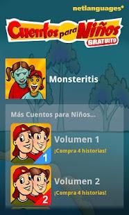Cuentos para Niños (Gratuito)- screenshot thumbnail
