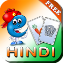 Hindi Baby Flashcards for Kids icon
