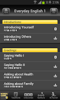 Screenshot of GnB Smart English - 중고생,성인용