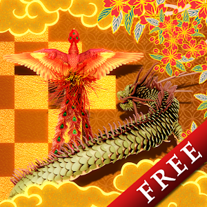 download Dragon Suzaku Gold B Free apk