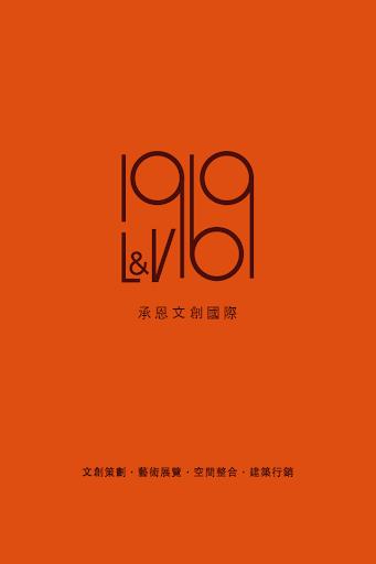 承恩文創國際有限公司 - 1969 L V ART