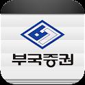 부국증권 BEST-M icon