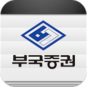 부국증권 BEST-M