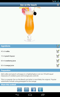 SOS Cocktail - Drink Recipes - screenshot thumbnail