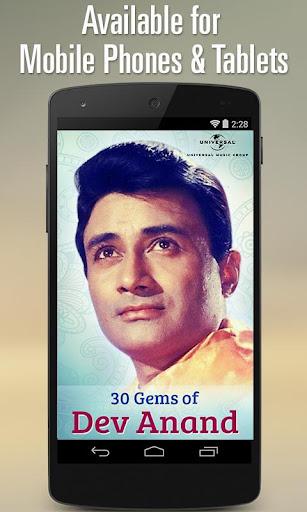 30 Gems Of Dev Anand