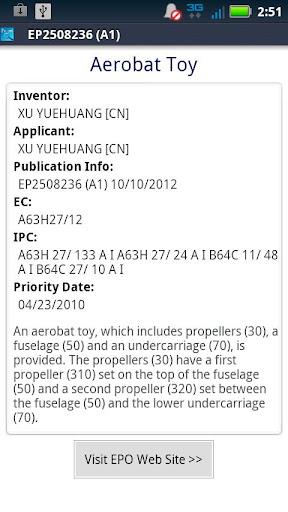 【免費書籍App】Patent Search Free-APP點子