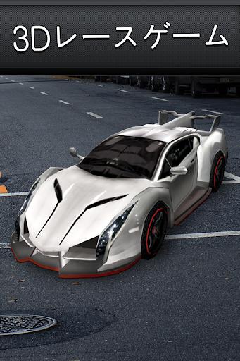 トップスピードランナーフリー - エンドレスファストカー