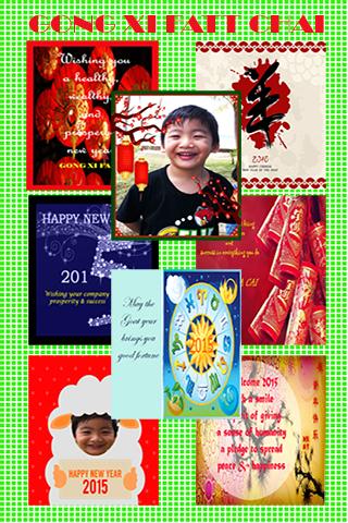 CNY会社グリーティングカード 玩攝影App免費 玩APPs