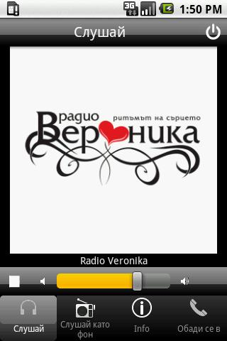 Radio Veronika - screenshot