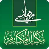 Mikyal Al Makarim