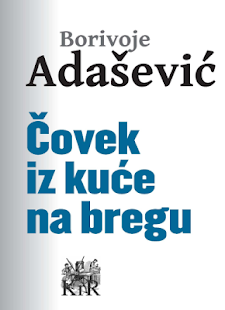 Adasevic: Covek iz kuce na b..- screenshot thumbnail