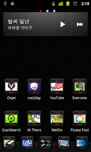 Leeks17redHD Go Launcher Theme v1.0