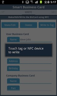 Smart Business Card (with NFC) - screenshot thumbnail