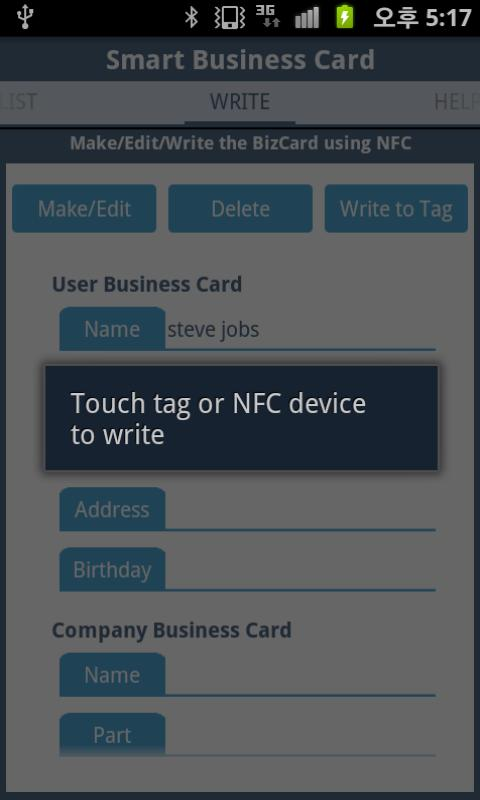 Smart Business Card (with NFC) - screenshot