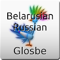 Belarusian-Russian Dictionary icon