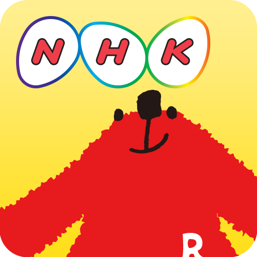 媒体与影片のNHKネットラジオ らじる★らじる LOGO-記事Game