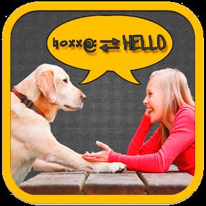 Dog Translator  1.0