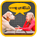 Dog Translator Android