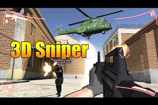 狙擊手射擊射擊遊戲