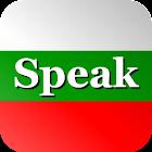 Speak Bulgarian icon