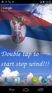 3D Serbia Flag Live Wallpaper - screenshot thumbnail