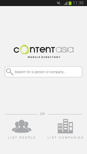 【免費商業App】ContentAsia-APP點子