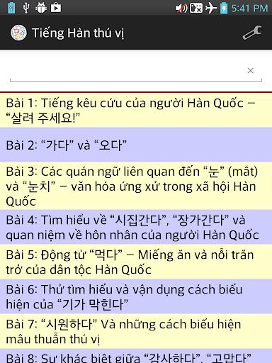 Tiếng Hàn thú vị