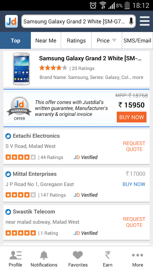 JD Justdial-Order, Shop Online- screenshot
