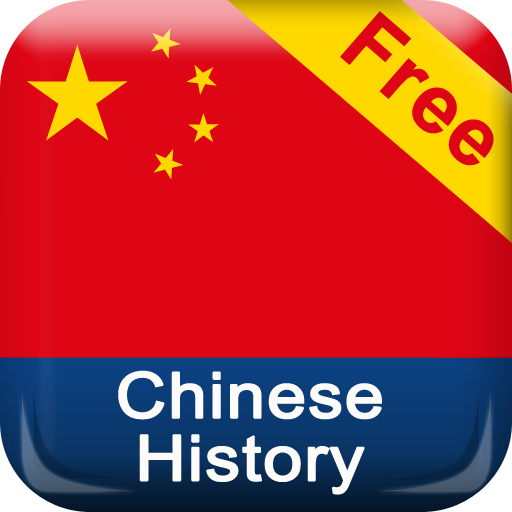 Chinese History Timeline(Free) 書籍 App LOGO-APP開箱王