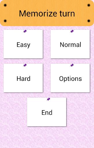 Memorize turn