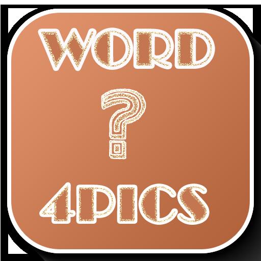 4 pics 1 word LOGO-APP點子