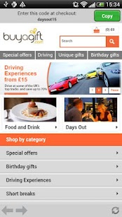 MyVoucherCodes.co.uk Vouchers - screenshot thumbnail
