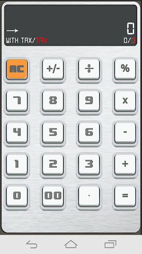 孟加拉國增值稅計算器