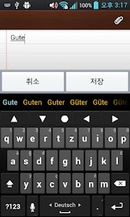 dodolK Language pack(Deutsch)- screenshot thumbnail