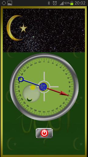Qibla Compass Bubble القبلة.