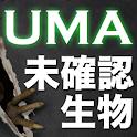 UMA大全集 logo